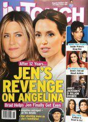 """Brad Pitt, Jennifer Aniston NOT Starring In Angelina Jolie """"Revenge"""" Movie, Despite Report"""