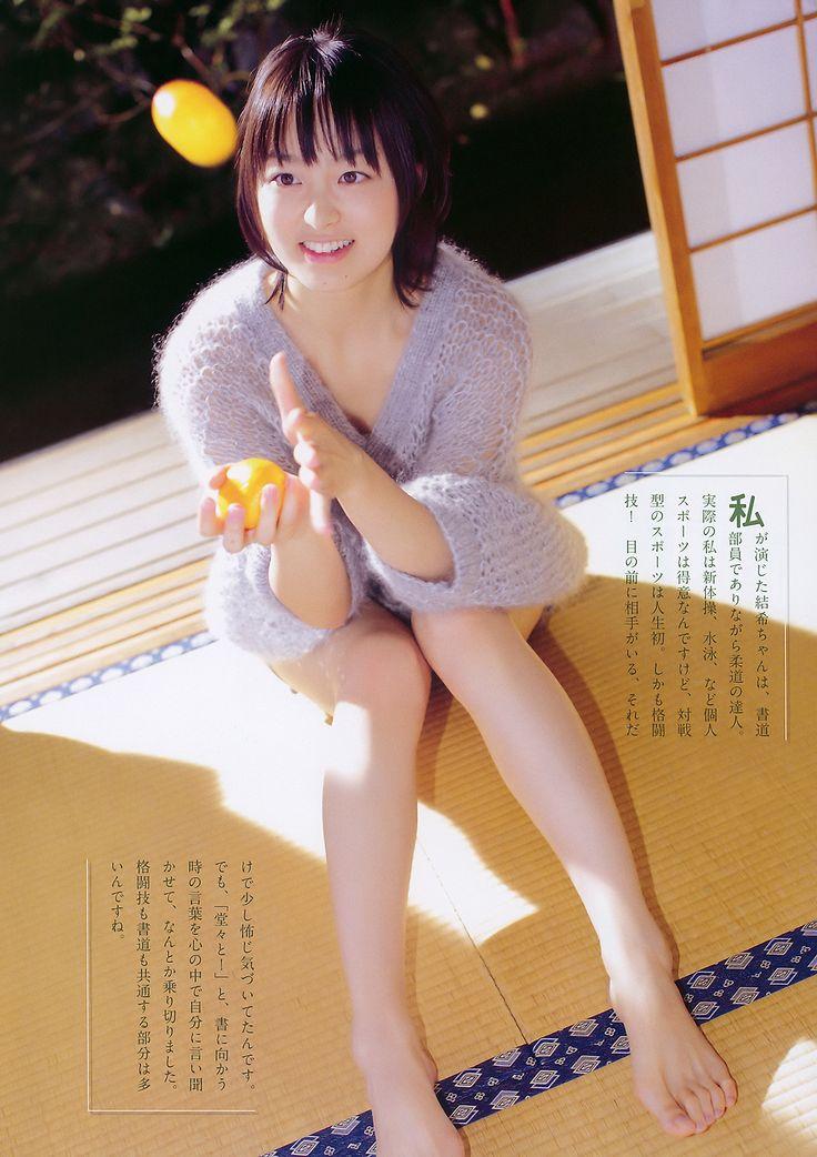 朝倉あきさんのコスチューム