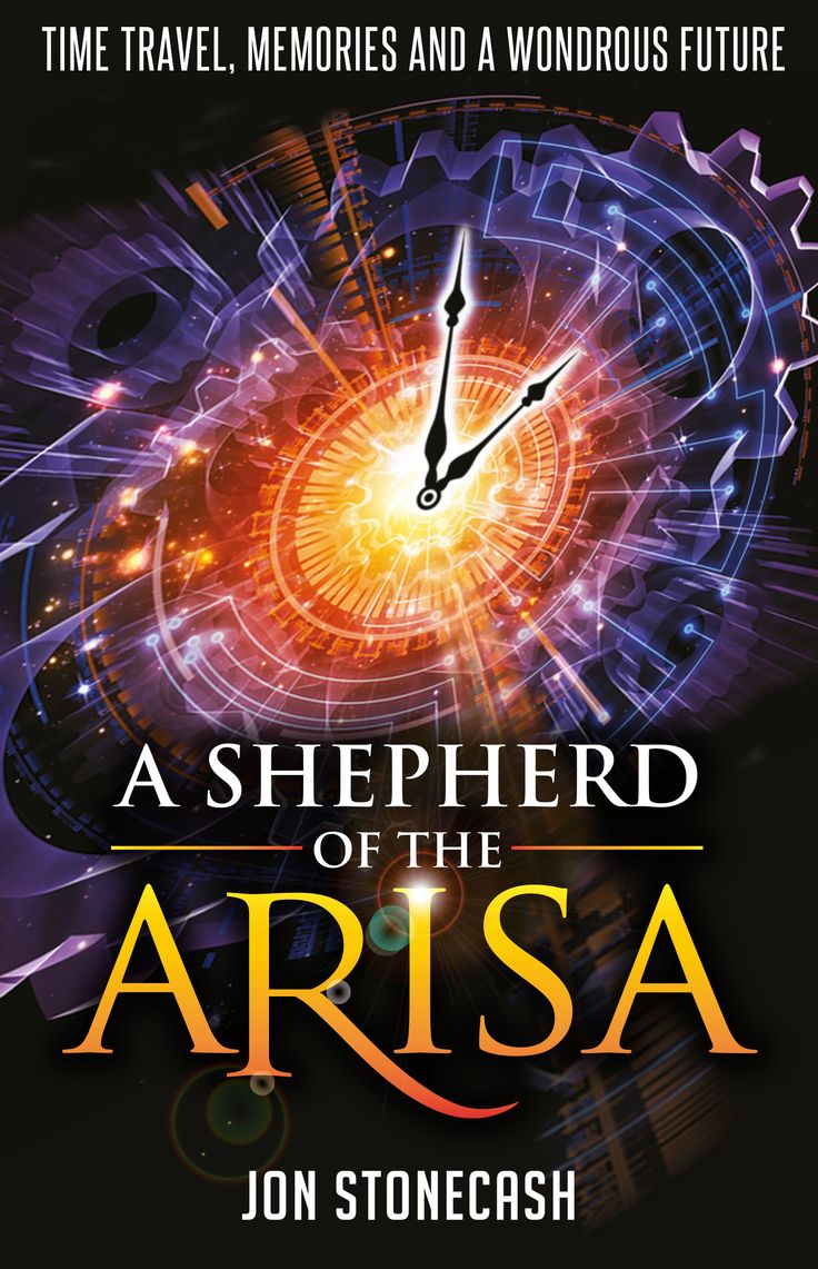 A Shepherd of the Arisa - front cover design for a science fiction novel.