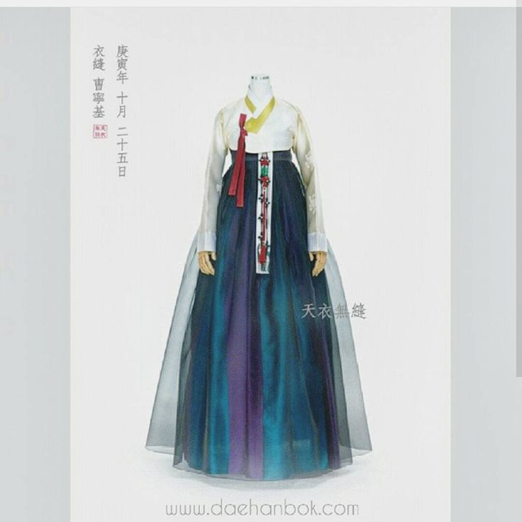 See this Instagram photo by @cheonui_mubong_hanbok • 203 likes
