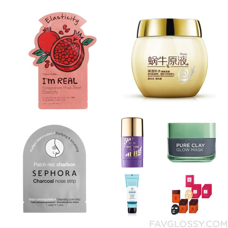 Beauty Tricks Including Charlotte Russe Face Mask Cleansing Mask Sephora Collection Face Cleanser And Hydrating Mask From January 2017 #beauty #makeup