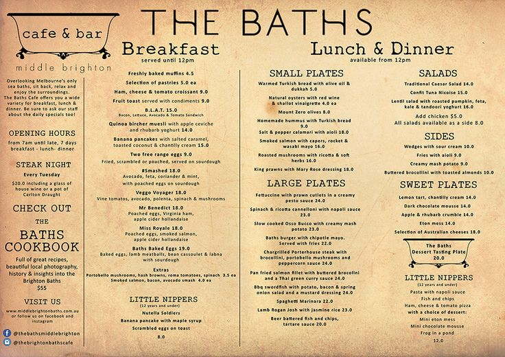 The season of falling leaves and early nights, the season of Autumn is here and so is a new menu at The Baths. Fancy a breakfast at The Baths? We have a fantastic list of the most popular egg dishes to serve on our menu. Come and enjoy breakfast, lunch or dinner and do check out our new Autumn Café lunch and dinner Menu featuring some great entrees. To know more just click on the link below.