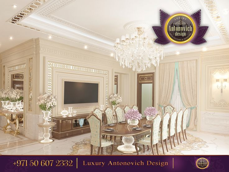 Gorgeous moments! World of Beauty and Superiority! Just look at this delicate style!Modern furniture, dramatic crystal chandelier, stunning floor with beautiful ornaments... This list goes on! Call us and get your portion of a good mood and inspiration! http://www.antonovich-design.ae/ ☎️ +971 50 607 2332 #antonovichdesign, #livingroom, #inspiration, #chandelier, #interiordesign