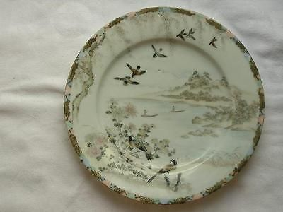 Antique Japanese Yokohama porcelain plate Nakamura 1920s Taisho era #3977B