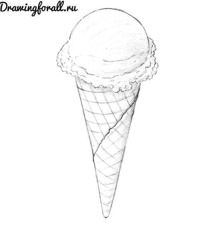 как нарисовать рожок мороженого шаг за шагом