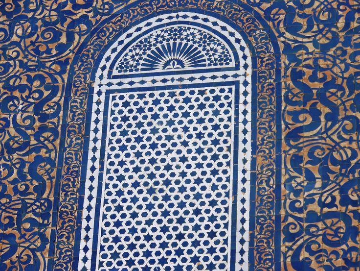 Fez: psrticolare della  bab  Boujloud