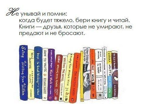 Книжный червь ✔