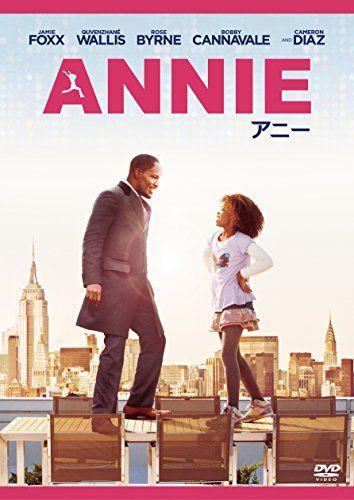 166. ANNIE/アニー
