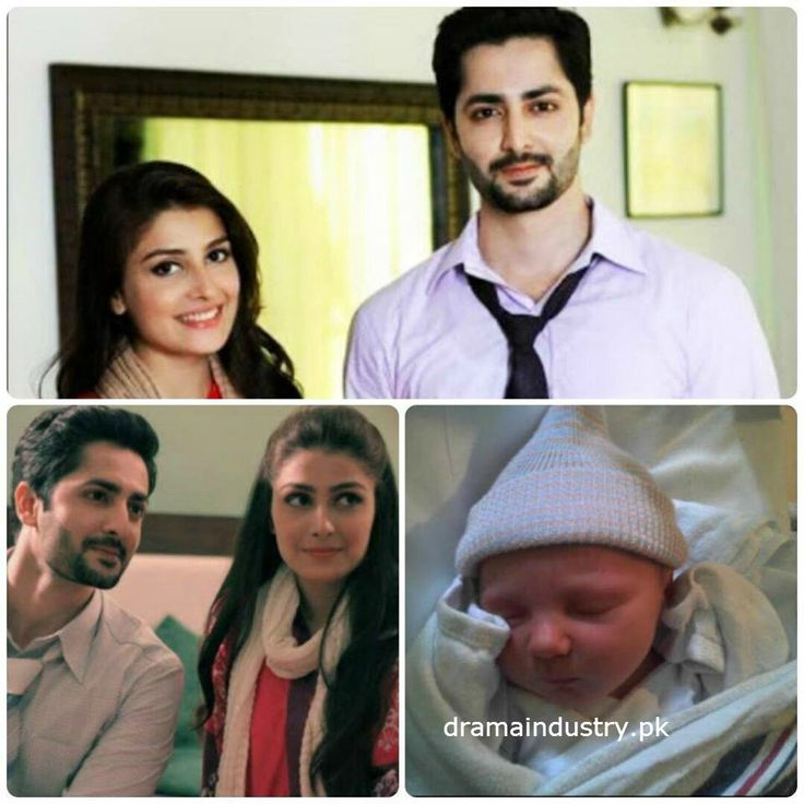 Aiza Khan and danish taimoor baby girl picture