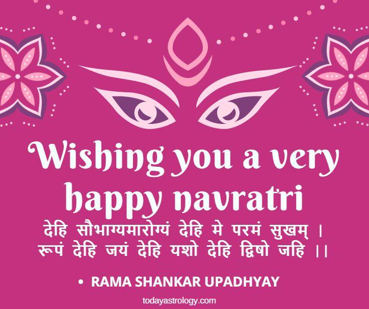 Navratri Puja Vidhi in hindi: कैसे करे दुर्गा की उपासना