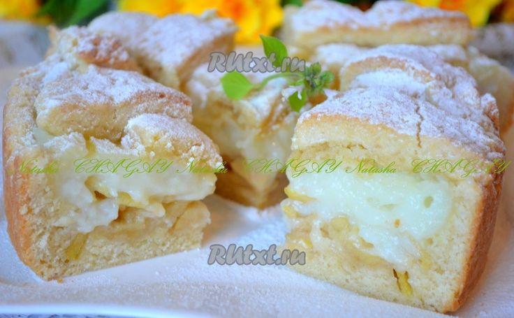 Рецепт пирога с заварным кремом и яблоками