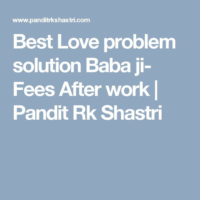 Best Love problem solution Baba ji- Fees After work | Pandit Rk Shastri