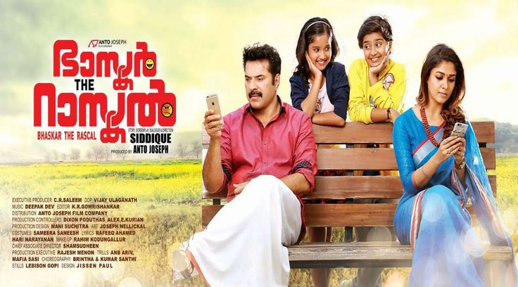 Bhaskar the Rascal (2015) Online Free Full Movie  You can watch Bhaskar the Rascal (2015),Bhaskar the Rascal (2015) Full Film,Bhaskar the Rascal Online Movie, Bhaskar the Rascal Malayalam Movie