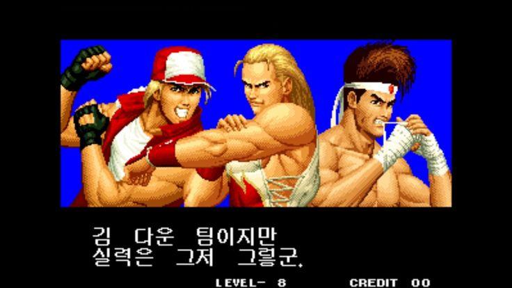 마메 킹오브 파이터 KOF 94 앤디 플레이
