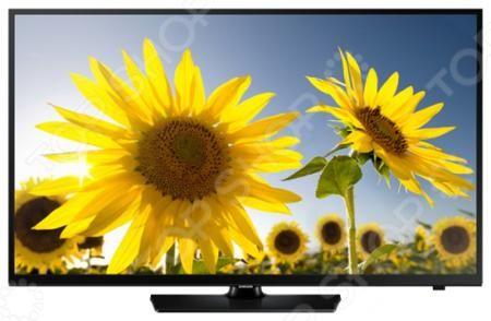 Samsung UE24H4070AU  — 16030 руб. —  Телевизор Samsung UE24H4070AU с LED-подсветкой и встроенным цифровым тюнером позволит получить качественную и сочную картинку при пониженном расходе электроэнергии, а стильный современный дизайн с узкой рамкой и тонким корпусом сделает эту модель желанным дополнением практически любого интерьера. Низкое время отклика избавит зрителей от трудностей восприятия динамичных сцен при наложении изображений друг на друга. Кроме того, данная модель оснащена…