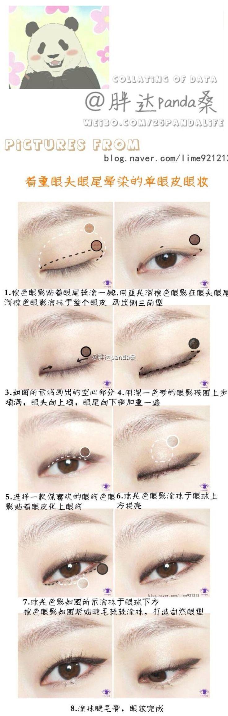 korean monolid makeup