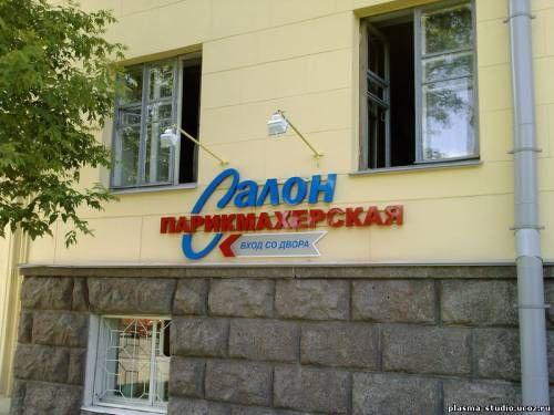 черничка салон печати и фотографии-вывески: 4 тыс изображений найдено в Яндекс.Картинках