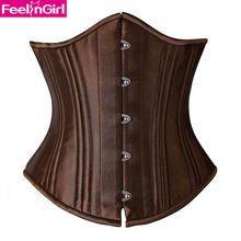 Feelingirl steampunk bruin taille training korsetten 26 dubbele stalen bot corset zware taille training shaper-c(China (Mainland))
