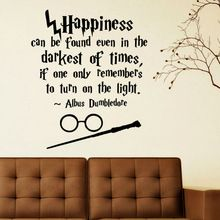 Online shopping for cartoon and movie wall decal with free worldwide shipping - Page 2