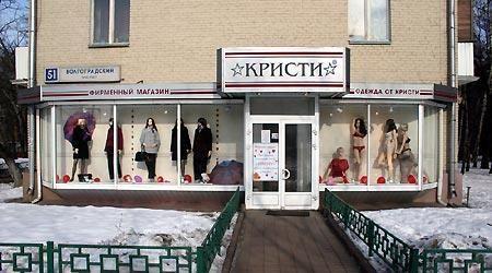 Магазин пальто на волгоградском проспекте depesh mode пальто