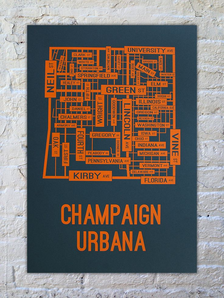 Champaign Urbana, Illinois Street Map Print from School Street Posters