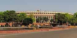 view of Sansad Bhavan, seat of the Parliament of India