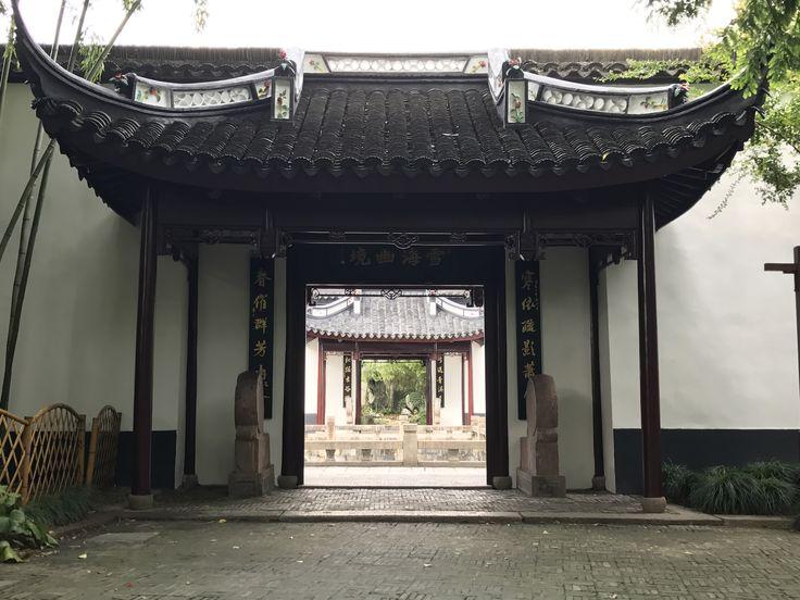 Shanghai; China