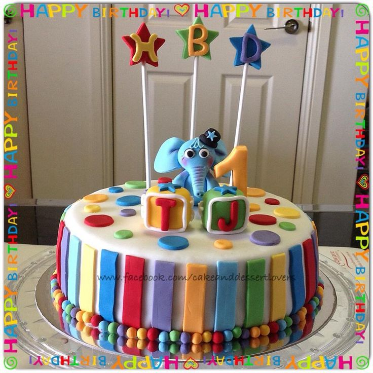 Elephant Birthday Cake.  www.facebook.com/cakeanddessertlovers