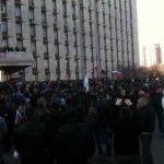 Как это было 2 года назад. ОГА Донецк 06.04 2014 » Поднятие флага РФ «