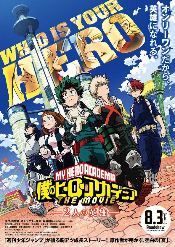 Movie My Hero Academia Reveals Title Release Date Releases New