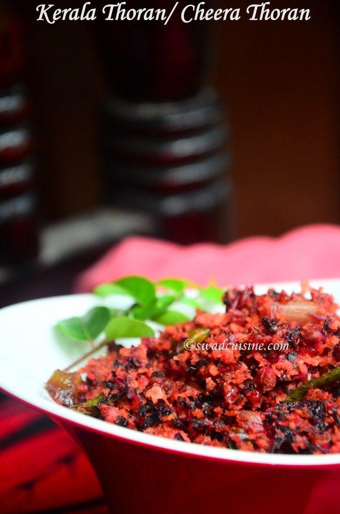 Cheera Kerala Style Thoran Indian Food Recipes Kerala Food