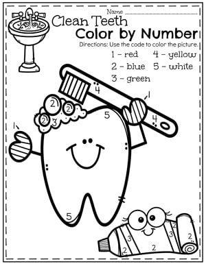 Preschool Dental Health HOMESCHOOLING