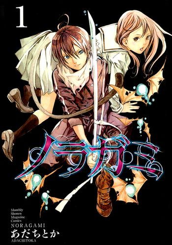 Noragami | Noragami Wiki | Fandom powered by Wikia