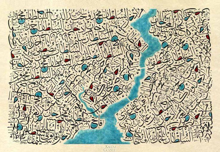 © Fatih Özkafa - Levha - İstanbul haritası üzerinde Osmanlı sultanlarının isimleri yer alıyor.