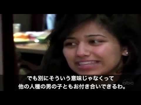 WWYD?:人種差別(人種間結婚) /日本語字幕