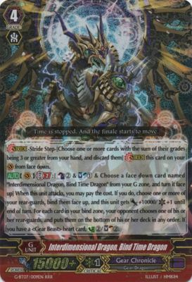 588 Best Images About Cardfight Vanguard On Pinterest