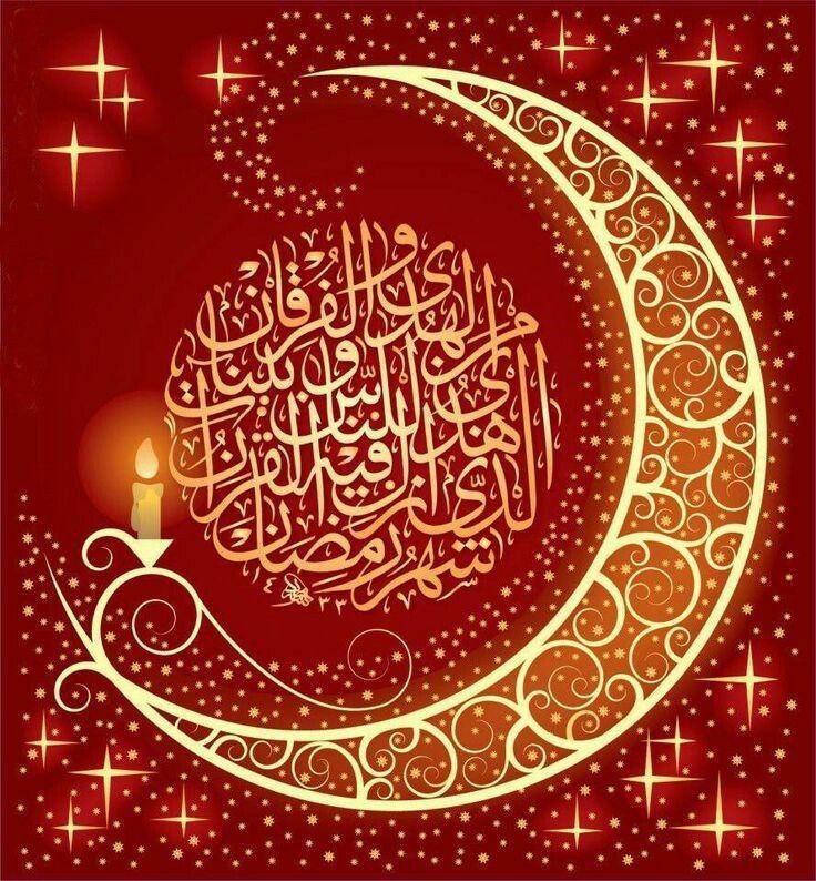 Открытки арабском