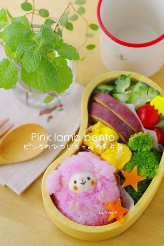 Love the pink hued rice at work in this darling lamb bento lunch.