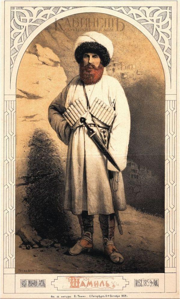 Famous Chechen Muslim Ghazi Sheikh Imam Shamil Of ThE Caucasus,Chechen Russia.