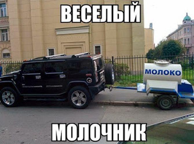 #автомобили #мем #прикол #смех #хохма #шутка #юмор