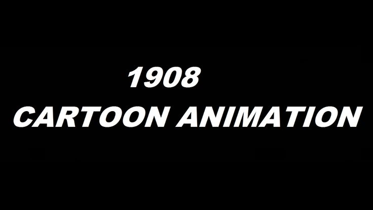 One of the first cartoon animation Fantasmagorie 1908
