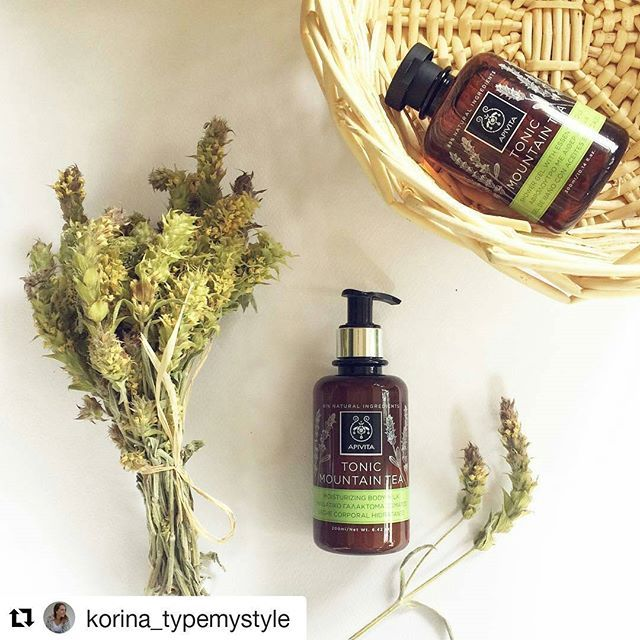 #Repost @korina_typemystyle  Pure detox: discovering the new Tonic Mountain Tea shower gel and body lotion #greekherbs #detox #summeressentials #mountaintea #APIVITA #naturalproducts #cosmetics #beauty