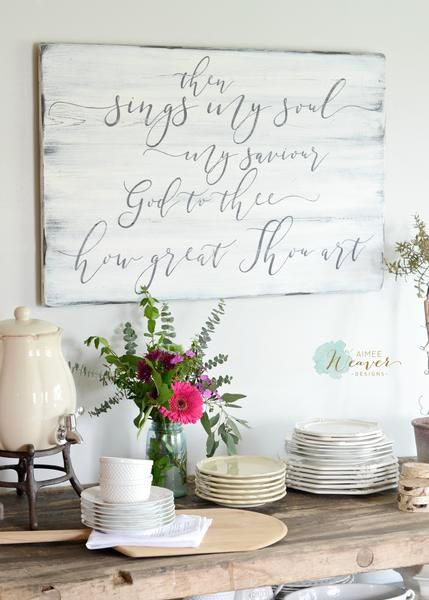 Then sings my soul my Savior God to Thee How great Thou art - reclaimed wood sign by Aimee Weaver Designs