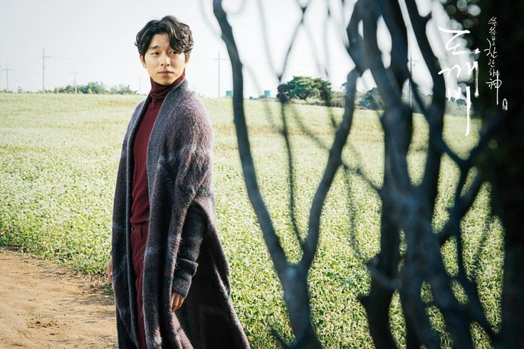 "tvN DRAMA on Twitter: ""저 문을 나서면...? 저 도깨비 만날 수 있나요!  #도깨비 #tvN #new #금토드라마 #12월2일 첫 방송 #공유 #이동욱 #김고은 #유인나 #육성재 https://t.co/T3foW1nfCw"""
