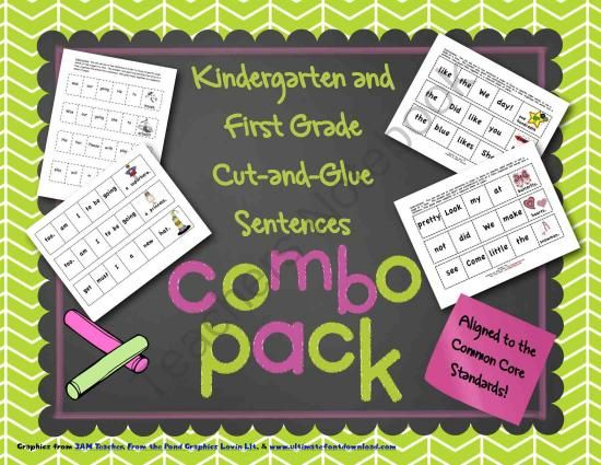 Cut-and-Glue Sight Word Sentences for Kindergarten and First Grade COMBO PACK from TeacherTam on TeachersNotebook.com (164 pages)
