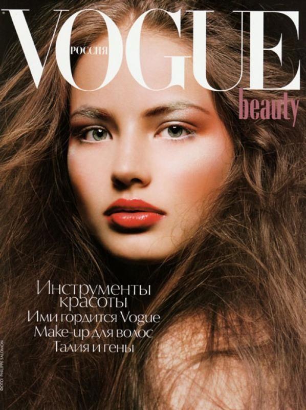 Rusland Korshunova VOGUE Russia #1 2005 Polina Kouklina on cover