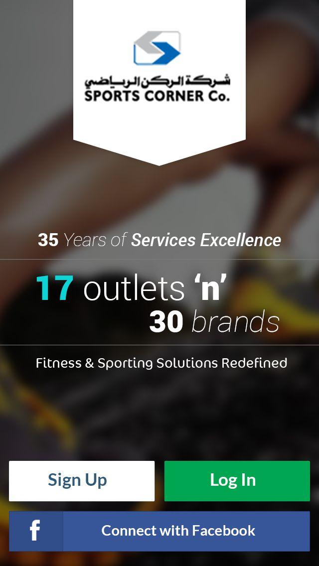 Sports Corner App (In Production)