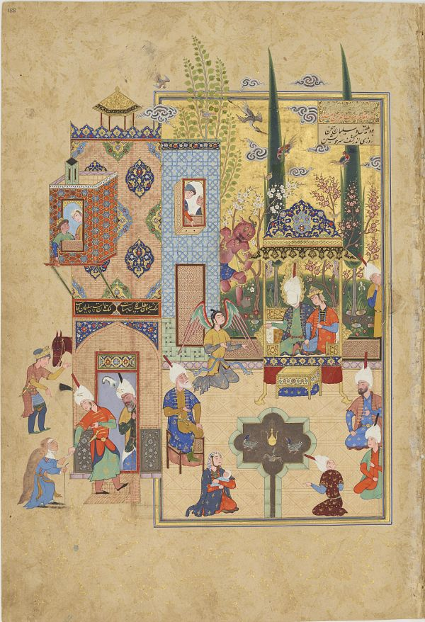 Folio from a Haft awrang (Seven thrones) by Jami (d.1492); recto: Solomon and Bilqis sit together and converse frankly; verso: text  TYPE Manuscript folio MAKER(S) Author: Jami (died 1492) HISTORICAL PERIOD(S) Safavid period, 1556-1565 MEDIUM Opaque watercolor, ink and gold on paper DIMENSION(S) H x W: 34.2 x 23.2 cm (13 7/16 x 9 1/8 in) GEOGRAPHY Iran