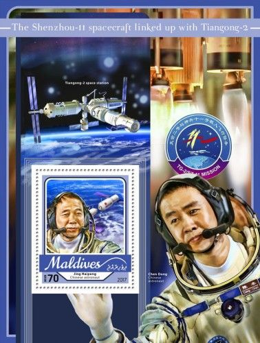 MLD17110b The Shenzhou-11 spacecraft linked up with Tiagong-2 (Jing Haipeng, Chinese astronaut)
