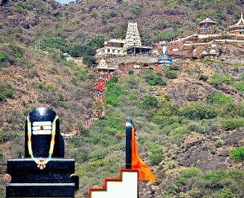 Kotappakonda temple in Guntur district, famous for it's Shivaratri festivities.